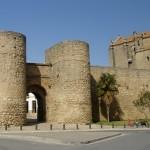Almocabar Gate