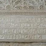 Fresco in Jewish Temple